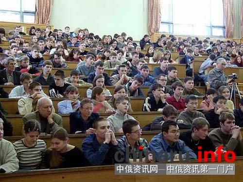 Kyrgyz students want to learn Ch